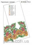 Схема для вышивки бисером рушника на икону Подсолнухи и калина