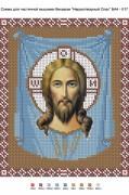 Рисунок на габардине для вышивки бисером Нерукотворный Спас
