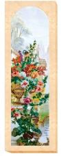 Набор для вышивки бисером на холсте Сад Богов 1 Абрис Арт АВ-424