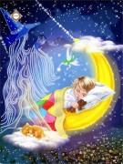 Схема для вышивки бисером на атласе Волшебных снов