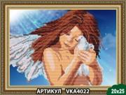 Рисунок на ткани для вышивки бисером Ангел с голубем