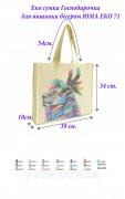Эко сумка для вышивки бисером Хозяюшка 71