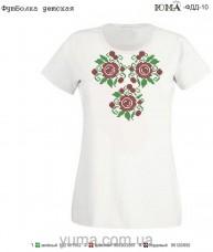 Детская футболка для вышивки бисером  Юма ФДД 10