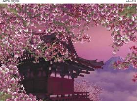 Схема для вышивки бисером на габардине Цветы Сакура, , 70.00грн., А3-К-226, Acorns, Пейзажи и натюрморты