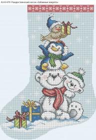 Схема для вышивки бисером на габардине Рождественский носок Забавные зверята Acorns А3-К-479 - 70.00грн.