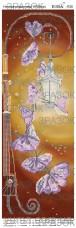 Схема вышивки бисером на атласе Панно Ночная романтика Юма ЮМА-П-35