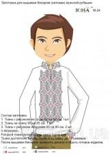 Заготовка мужской сорочки для вышивки бисером или нитками М 24 Юма ЮМА-М24