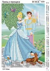 Схема вышивки бисером на атласе Принц и Принцеса Юма ЮМА-559