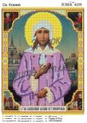 Схема вышивки бисером на атласе Св. Ксения