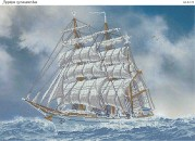 Схема для вышивки бисером на габардине Морское путешествие