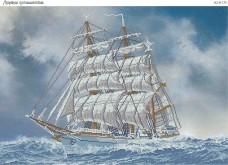 Схема для вышивки бисером на габардине Морское путешествие Acorns А2-К-175