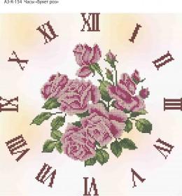 Схема для вышивки бисером на габардине Часы Букет Роз, , 70.00грн., А3-К-154, Acorns, Цветы
