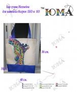 Эко сумка для вышивки бисером Мальвина 103