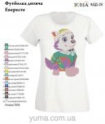 Детская футболка для вышивки бисером Эверест