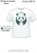Мужская футболка для вышивки бисером Панда