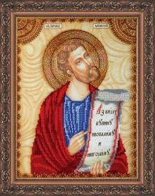 Набор для вышивки бисером Святой Моисей Абрис Арт АА-112 - 359.00грн.