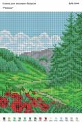 Рисунок на габардине для вышивки бисером Пейзаж