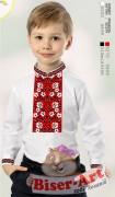 Заготовка для выишивки сорочки для мальчика на льне