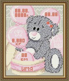 Набор для выкладки алмазной техникой Метрика для девочки, , 280.00грн., АТ5523, Art Solo, Метрики