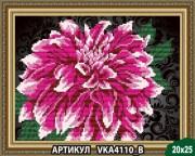 Рисунок на ткани для вышивки бисером Георгина