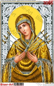 Схема вышивки бисером на габардине Семистрільна ікона Божої Матер Biser-Art 40х60-3085 - 108.00грн.