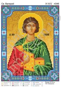 Схема вышивки бисером на атласе Св. Валерий