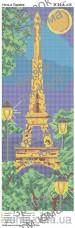 Схема вышивки бисером на атласе Панно Ночь в Париже Юма ЮМА-П-36