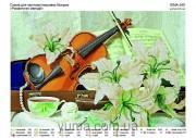 Схема вышивки бисером на атласе Романтические мелодии