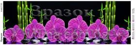 Схема вышивки бисером на атласе Панно Орхидеи