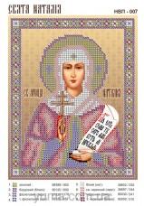 Схема вышивки бисером на атласе Св. Наталия