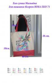 Эко сумка для вышивки бисером Мальвина 71