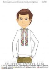 Заготовка мужской рубашки для вышивки бисером М1 Юма ЮМА-М1