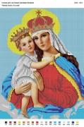 Рисунок на габардине для вышивки бисером Матір Божа і Ісусом