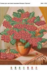 Рисунок на габардине для вышивки бисером Калина Вишиванка А4-032