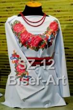 Заготовка для вышивки бисером Сорочка женская Biser-Art Сорочка жіноча SZ-12 (габардин)