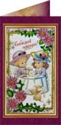 Набор - открытка Любимой подруге