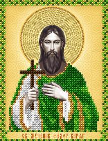 Схема для вышивки бисером на атласе Св.Мученик Федор Варяг