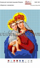Рисунок на габардине для вышивки бисером Мадонна з немовлям Вишиванка А5-162