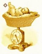 Схема для вышивки бисером на атласе Малыш