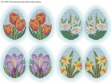 Схема для вышивки бисером на габардине Пасхальные яйца Acorns А3-К-499