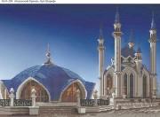Схема для вышивки бисером на габардине Казанский Кремль. Кул Шариф