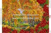Схема для вышивки бисером на атласе Осенняя сказка