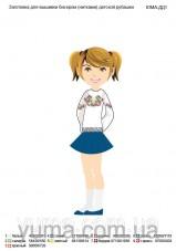 Заготовка для вышивки нитками или бисером детской рубашки для девочки ДД-1