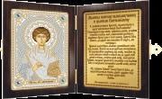 Набор для вышивки бисером Св. Вмч. Целитель Пантелеймон