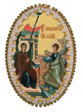 Набор для изготовления подвески Благовещенье Zoosapiens РВ3215