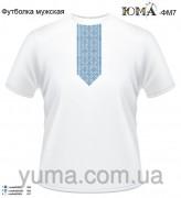 Мужская футболка для вышивки бисером ФМ-7