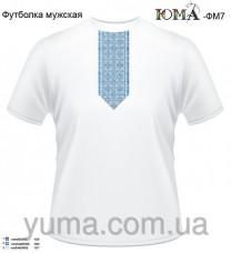 Мужская футболка для вышивки бисером ФМ-7 Юма ФМ-7