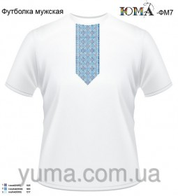 Мужская футболка для вышивки бисером ФМ-7 Юма ФМ-7 - 184.00грн.