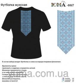 Мужская футболка для вышивки бисером ФМч-7 Юма ФМЧ-7 - 184.00грн.
