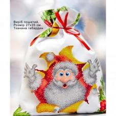 Пошитый мешочек для подарочков Домовой Biser-Art 23005